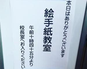20190929_085354